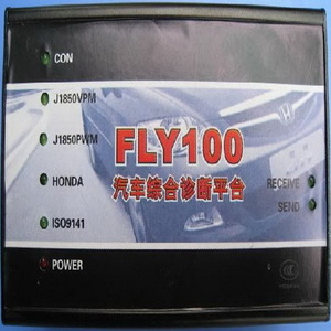 FLY100 Scanner Locksmith Version